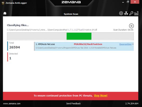 Zemana Antimalware detected threats